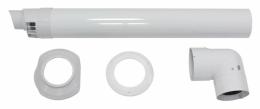 Vaillant Базовый комплект для горизонтального прохода 80/125 мм PP через стену или крышу фото